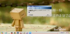 极速w7 64位旗舰iso版系统任务栏显示不正常的教程
